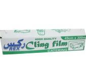 REX CLING FILM 45x300m