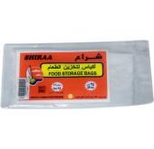 SHIRAA FOOD STORAGE BAGS #12