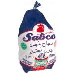 دجاج سابكو مجمد 1200جرام