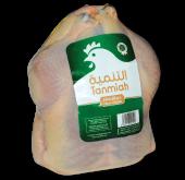 دجاج التنمية طازج طبق 1100جرام