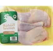 ارجل دجاج التنمية طازج 450 جرام