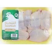 افخاذ دجاج التنمية طازج 450 جرام