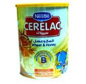 طعام اطفال سيريلاك عسل 400 جرام