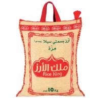 ارز ملك الارز بسمتي مزة 10كيلو